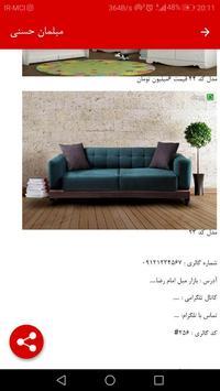 iranmobl screenshot 4