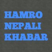 Hamro Khabar Patrika icon