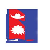 HamroElection Nepal icon