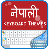 Nepali keyboard- My Photo themes,cool fonts &sound icon