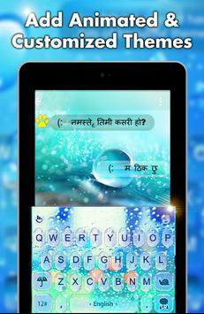 Nepali keyboard- My Photo themes,cool fonts &sound apk screenshot
