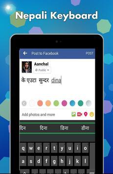 Nepali keyboard- My Photo themes,cool fonts &sound screenshot 14