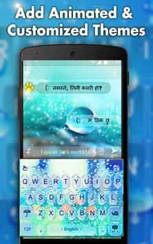 Nepali keyboard- My Photo themes,cool fonts &sound screenshot 1