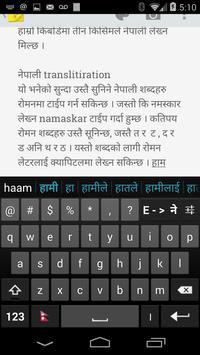 Hamro Nepali Keyboard poster