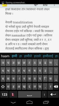 Hamro Nepali Keyboard apk screenshot