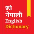 Nepali Dictionary : Learn English 🇳🇵