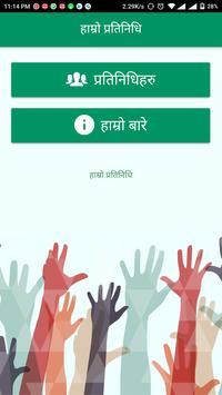 Hamro Pratinidhi poster