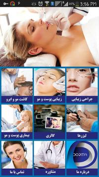 Dorita Beauty poster