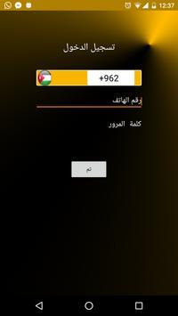 قناة النبراس screenshot 6