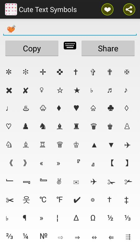 Cute Text Symbols Apk Download Free Tools App For Android
