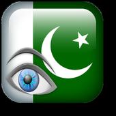 شات عيون باكستانية icon