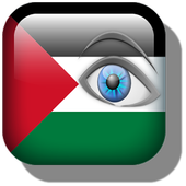 شات عيون فلسطين icon