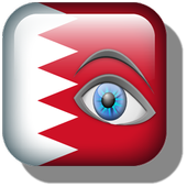 شات عيون البحرين icon