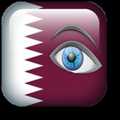 شات عيون قطر icon