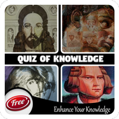 Quiz of Knowledge - Best Free Game 2018 icon