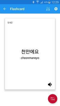 KorHan - Korean Hangul apk screenshot