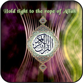 Islam Wallpapers icon