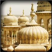Islamic Architecture Wallpaper icon