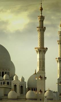 Islamic Architecture Wallpaper screenshot 1