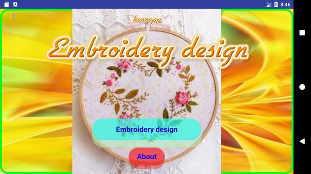 Embroidery Design screenshot 1