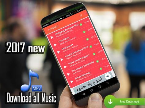 free mp3 downloader music 2017 pro apk screenshot