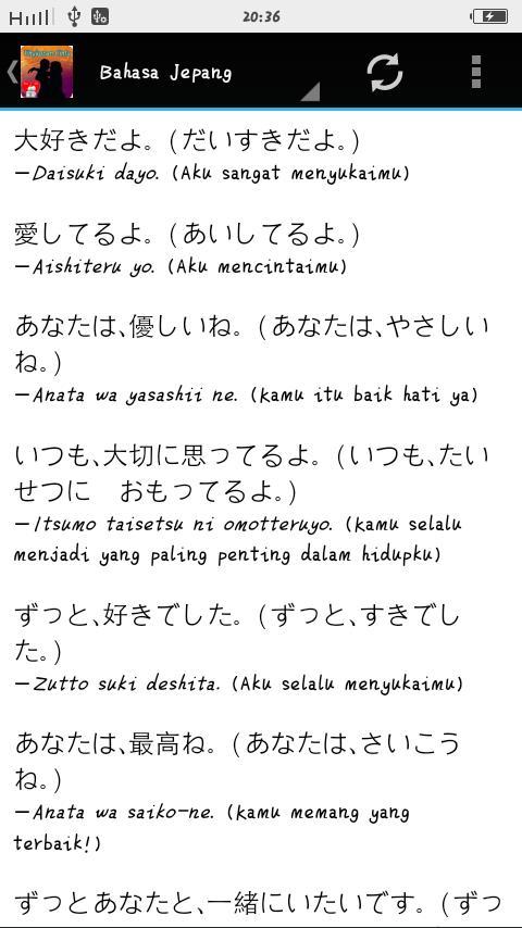 35 Kata Cinta Dalam Bahasa Jepang Kata Mutiara