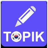 Topik Writing icon
