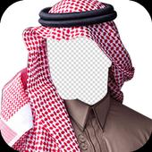 Arab Man Suit Fashion Photo Frames icon