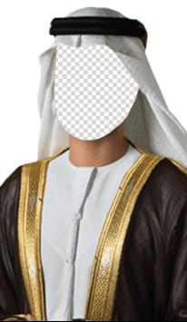 Arab Man Suit Fashion Photo Frames screenshot 1