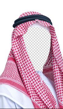 Arab Man Suit Fashion Photo Frames screenshot 6