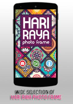 Hari Raya Photo Frame Maker screenshot 1