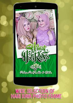 Hari Raya Photo Frame Maker screenshot 5