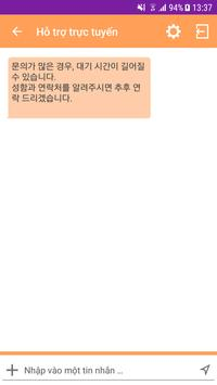 Customer Card apk screenshot