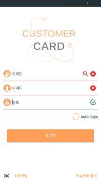 Customer Card poster