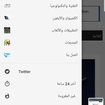 موبايل كوم screenshot 1