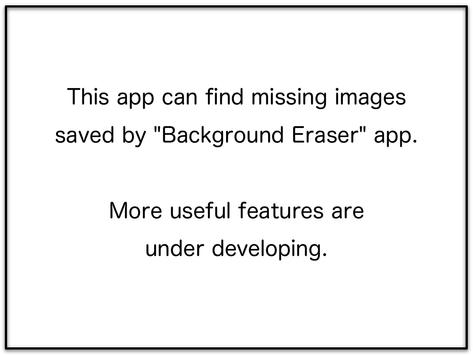 Photo Album for finding saved images apk screenshot