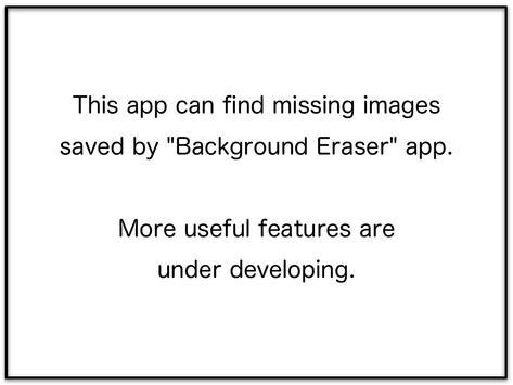 Album for Background Eraser apk screenshot