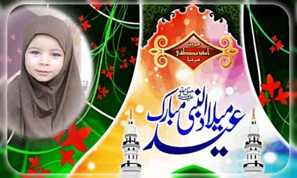 Eid Milad ul Nabi s.a.w Photo Frames screenshot 2