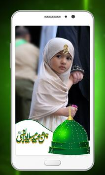 Edi e Milad Ul Nabi Selfie Maker apk screenshot