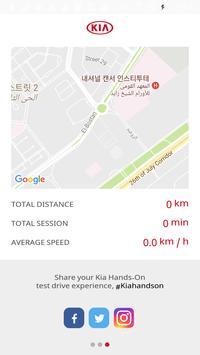 Kia Hands-On Drive apk screenshot