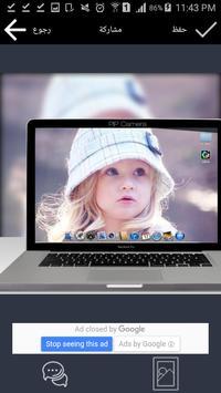 دمج الصور الاحترافي apk screenshot