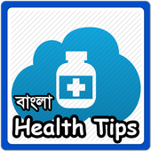 Bangla Health Tips icon
