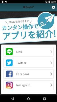 HangOut! screenshot 3