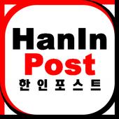 HanInPost icon