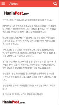 HanInPost apk screenshot