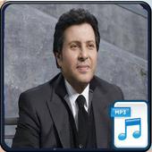جميع اغانى هاني شاكر 2018 / MP3 Hany Shaker icon
