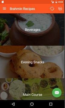 Brahmin Recipes poster