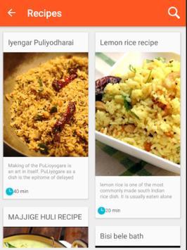 Brahmin Recipes apk screenshot