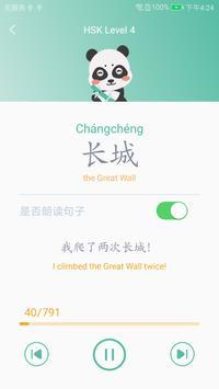 Panda Word screenshot 3