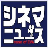 Cinema News case of EVA icon